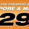 Cheap Air Fare from Singapore to Malaysia