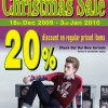 Lee Jeans Christmas Sale | Jan 2010