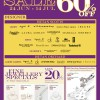Isetan End-of-Season Sale