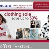 GSS Offers at Mothercare
