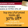 BORDERS Multi Buy Offer!