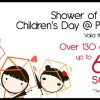 Popular Bookstores' Children's Day Sale