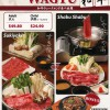 Japanese Dining Sun Weekend Freeflow Wagyu