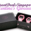 "GDS Valentines Day ""Greatest Love Story"" Giveaway Contest"