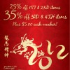 GNC Hong Bao Specials