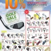 Isetan Golf Sale 2012