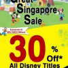 MPH Great Singapore Sale