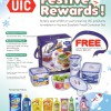 UIC Festive Rewards Promotion