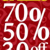 Pure Earth Clearance Sale, Contemporary Women Fashion Up To 70% Off