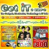 Get IT @ Expo 2013 – The Gadgets, Electronics, Technology & IT Sale