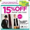 Watsons 15% Discount Off Bill @ G2000 With Minimum 2 Pieces Purchase