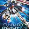 Gunpla Expo 2013 @ Serangoon NEX – Largest Gundam Model Kit Exhibition In Singapore