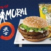 Samurai Burger Returns To McDonalds Singapore