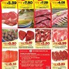 Mmmm! Star Buy Offer, 100g Australian Grassfed Beef From $3.39 Only