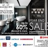 Sansei Year End Sale 2013: Up To 60% Discounts On Branded Bathroom Products