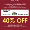 Fossil Group Fashion Watches Sale 2013 @ Takashimaya Rose Room: 40% Off Watch Brands DKNY, Marc Jacobs & More