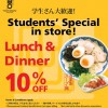 Yoshimaru Ramen Bar Students' Back-To-School Special Offers 10% Off Lunch & Dinner
