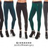 Giordano Stylish Skinny Pants For Ladies Now Only $15 Each Promotion, While Stocks Last