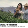 Singapore Airlines Promotional Fare Deals For August & September 2014