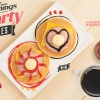 McDonald's Singapore New Hearty Hotcakes With Cheese & Ham