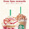 Starbucks Celebrate National Day 2014 With $4.90 Venti-sized Frappuccino