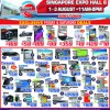 Smart Electronics Fair August 2014 Happening This Weekend