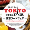 Tokyo Food Fair Demonstration & Sampling @ Isetan Scotts Supermarket