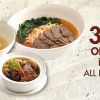 Lao Beijing 30% off all noodles Weekday Lunch Deals