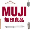 Muji Singapore provides free home delivery when you spend $250 on furniture items