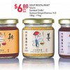 Soup Restaurant Samsui Sauces now 1-for-1 at Fairprice outlets