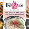 Find your favourite Japanese delicacies at Isetan All Kansai Festival