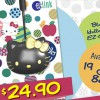 EZ-Link launches Black Hello Kitty EZ-Charm available at selected 7-Eleven stores