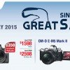 Olympus Great Singapore Sale 2015 cameras offers plus free gifts