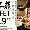 Soup Restaurant now serves a la carte Buffet at Hougang Mall & Vivocity for $18.90 per pax