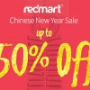 Redmart Chinese New Year Sale lets you save up to 50% on groceries