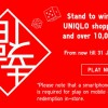 Play the UNIQLO Lucky Roll Game for a chance to win $888 shopping spree