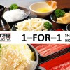 Suki-Ya 1-for-1 Shabu-Shabu Buffet when you pay with OCBC credit/debit cards returns