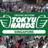 Tokyu Hands x UNIQLO sets up Pop-Up Store in Suntec City
