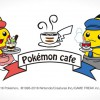 Pokemon Cafe is coming to Bugis Junction in late May