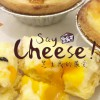 The Icing Room launches new Cheese Tarts after Salted Egg Craze