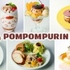 POMPOMPURIN Café will be opening in Orchard Central on April 18
