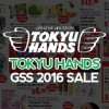 Tokyu Hands GSS 2016 Sale now on with up to 70% off in store