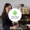 Android Pay finally comes to Singapore: Here are its rebates & offers