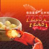 Steamed Chilli Crab Dumplings are back at Din Tai Fung due to popular demand