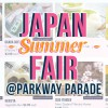 Don't miss the Japan Summer Fair happening at Parkway Parade now
