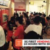 Singapore first 'Vending Machine Cafe' in Sengkang attracts hour-long queues