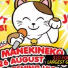 Ganso Manekineko Grand Opening Promotion: $10 for 2-hour Singing Session & more
