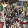 Don't miss Toyku Hands 'Messe' Biggest Sale of the Year which ends this weekend