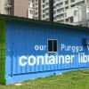 There's a Container Library in Punggol West with over 3,000 books
