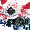 UOB teams up with JaeSuk Kim to create these limited edition G-Shock Watches